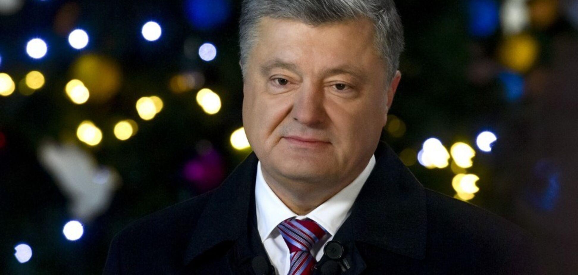 ''Далі від Москви!' Порошенко привітав Україну з Новим роком: повне відео і текст