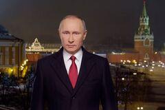 В обращении Путина на Новый год нашли скрытое послание Западу