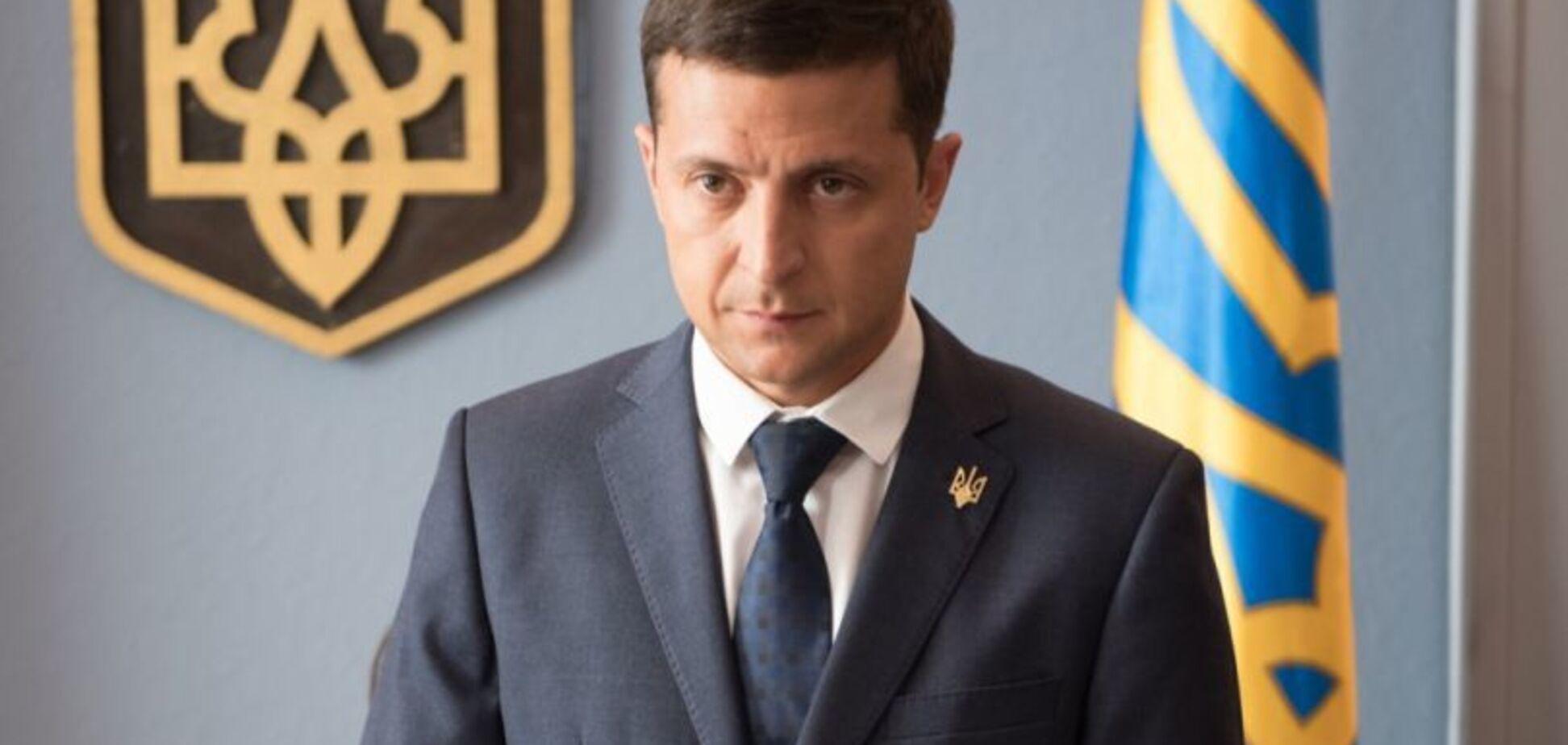 Зеленський оголосив про висунення в президенти: опубліковане відео
