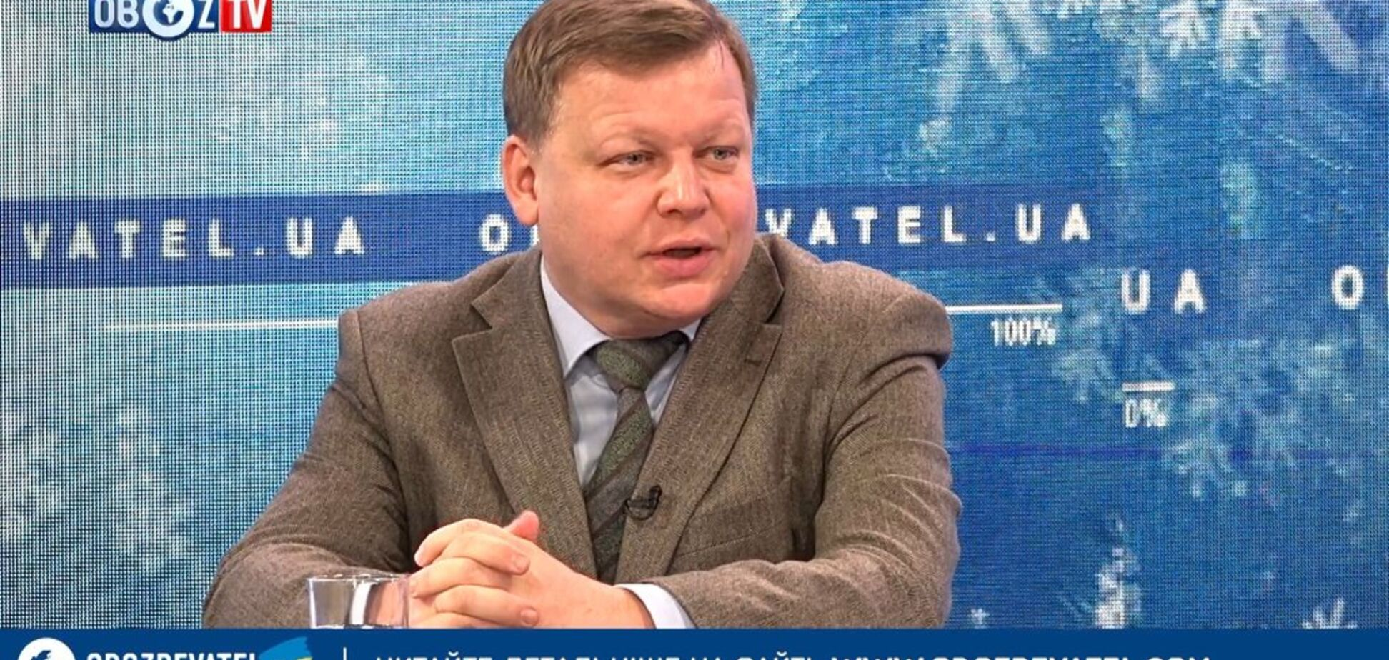Удержать и укрепить: в НБУ раскрыли стратегию работы на 2019 год