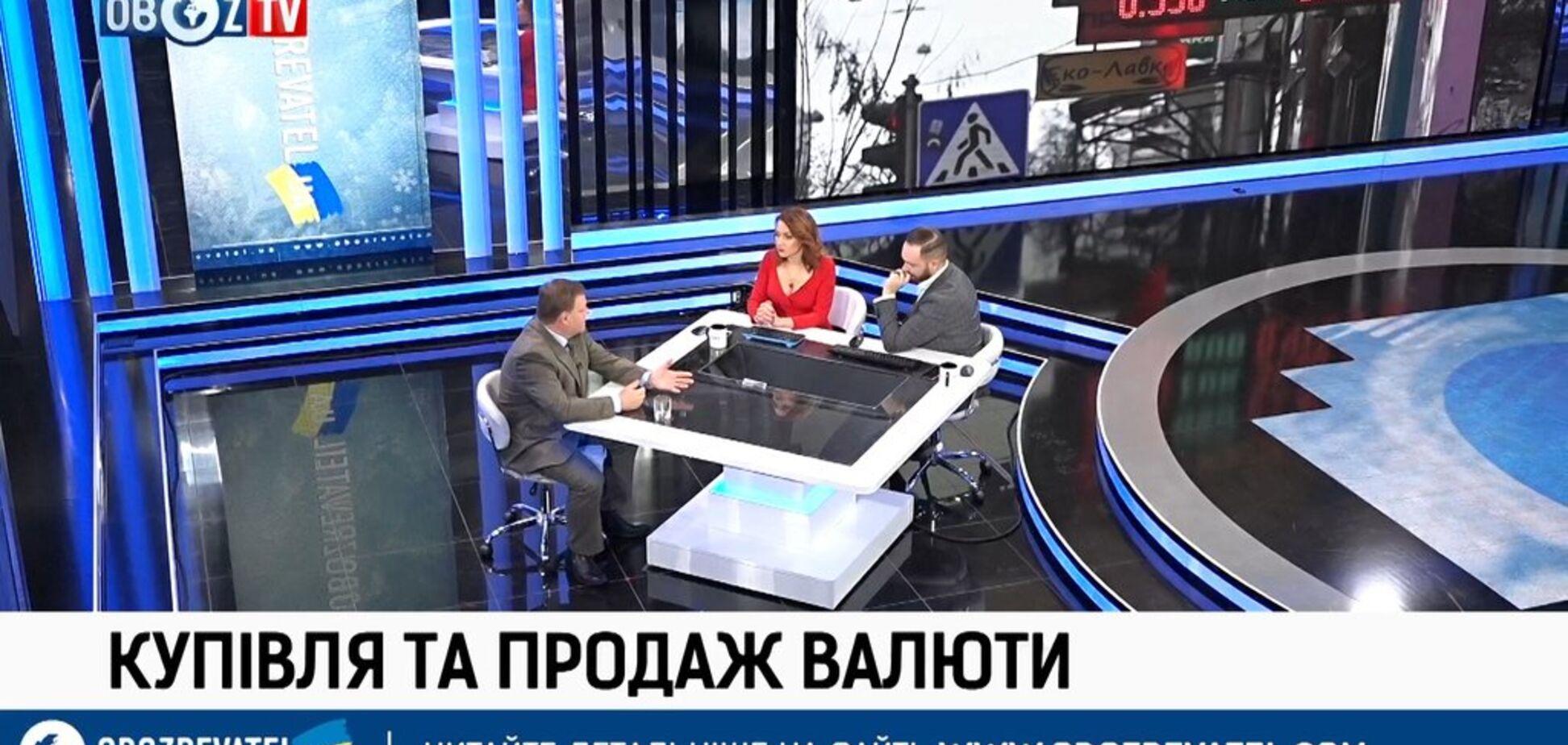 В любое время, в любом месте: в НБУ объяснили, почему покупка иностранной валюты в Украину стала еще доступнее