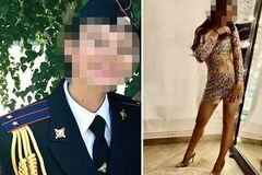Групове зґвалтування поліцейської в Росії: справа отримала несподівану розв'язку