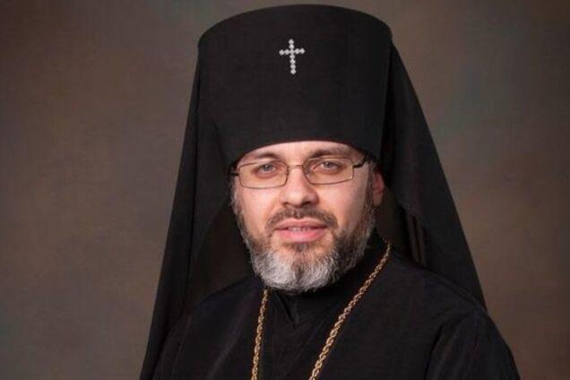 Архієпископ Данил