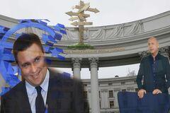 "ЗАО ""МЗС України""  | Альо, гараж! REBOOT #178"