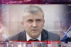 Откуда деньги: экс-замгенпрокурора рассказал, что интересует США в поездке украинцев на инаугурацию к Трампу