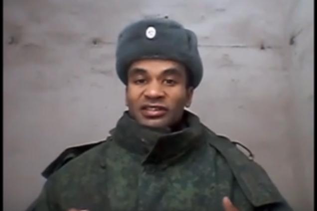 "Террорист ""ДНР"" Бенес Айо"