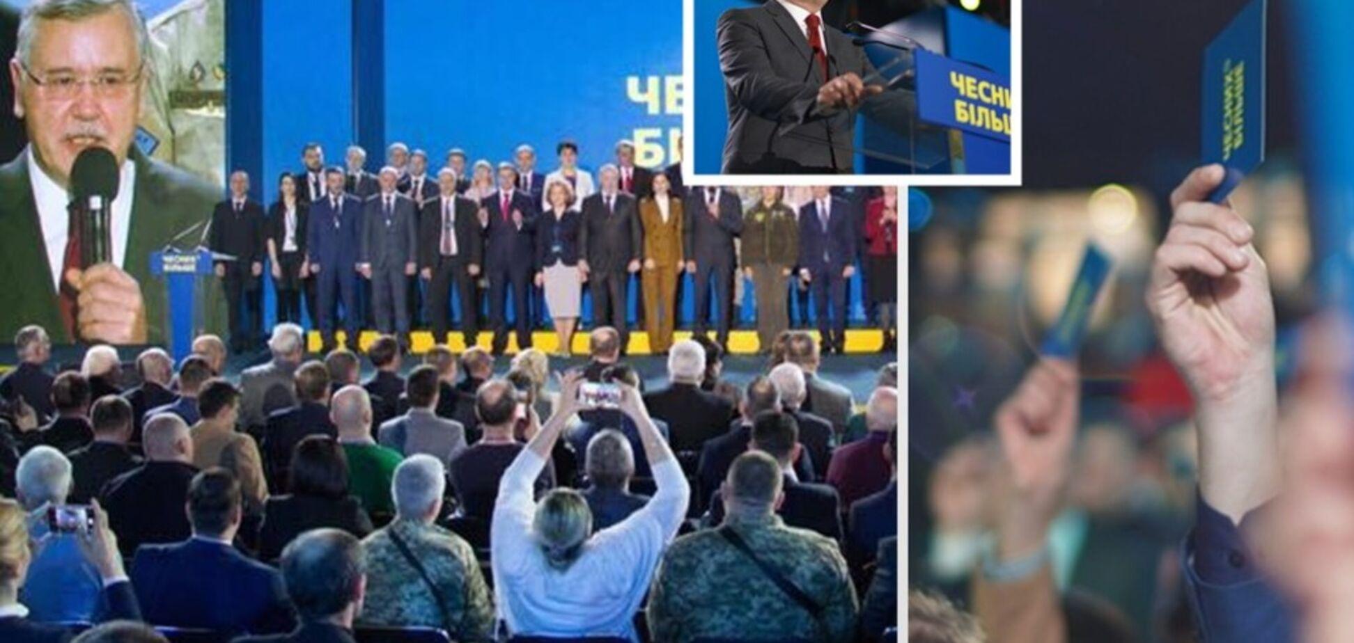 Демократические силы определились с единым кандидатом в президенты