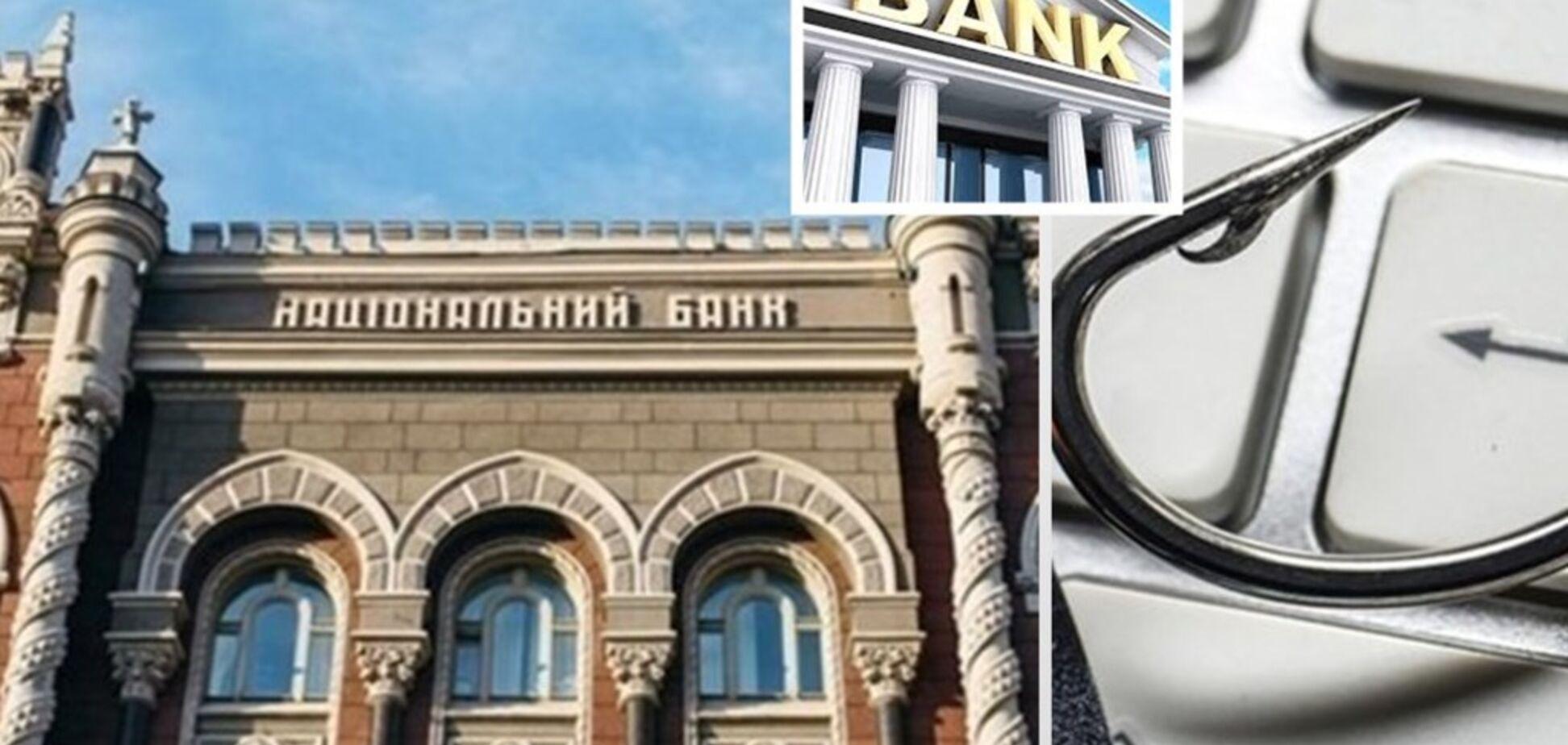 Банки в Украине. Рейтинг