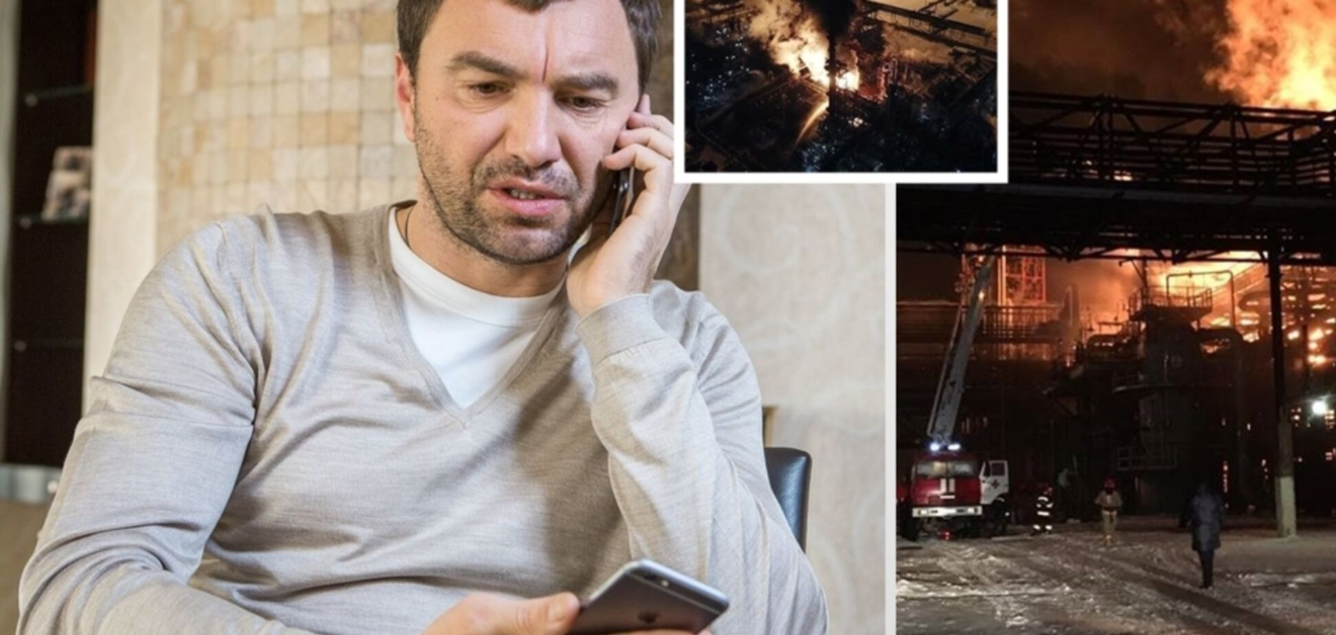 ЧП на заводе Иванчука: скроет ли пожар многомиллиардные схемы
