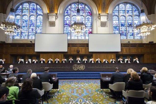 Ілюстрація. Міжнародний суд ООН
