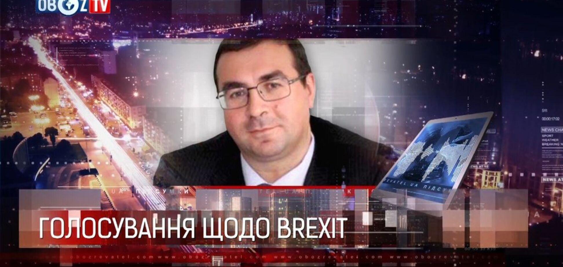За будь-яких умов: експерт розповів, що чекатиме на євровлаюту по Brexit'у