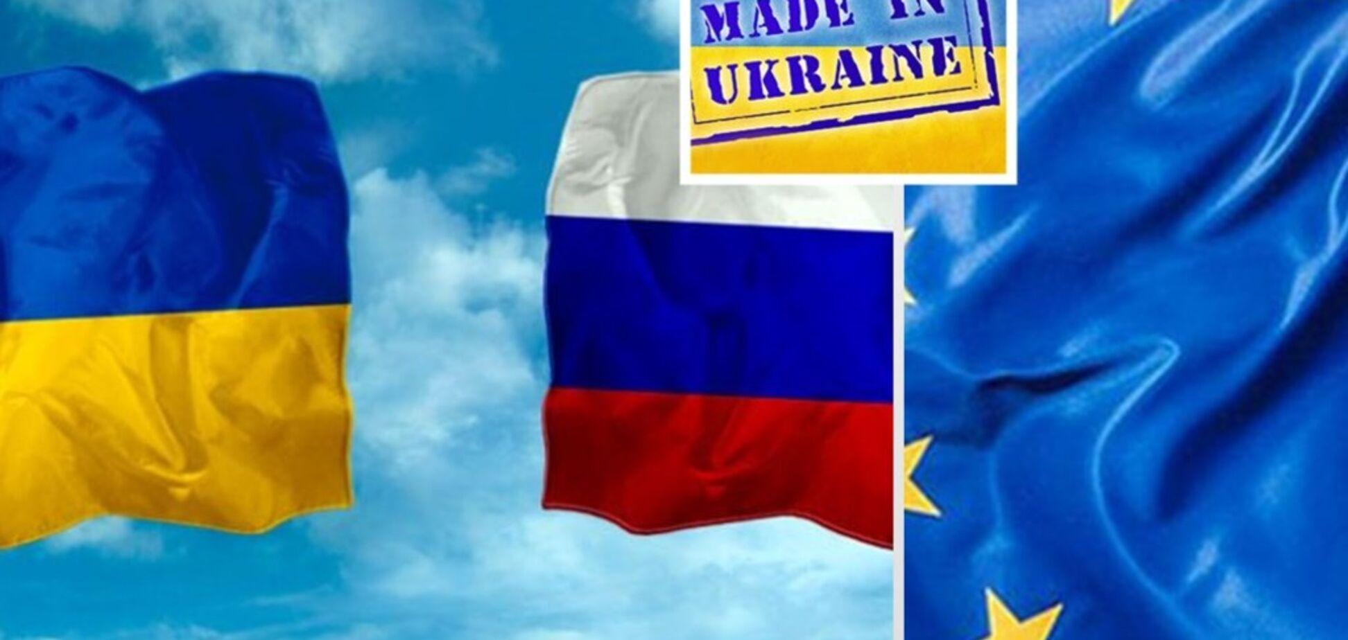 Україна торгівля з Росією