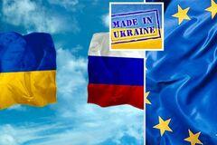 Украина торговля с Россией