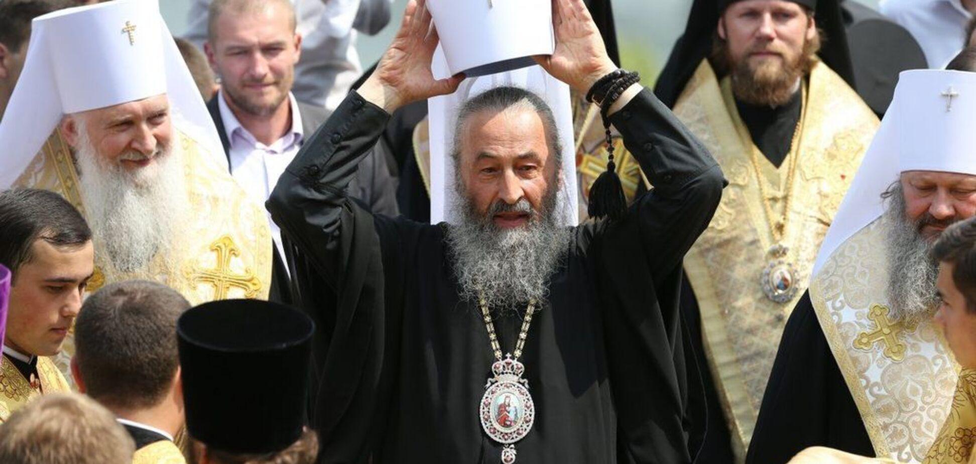 После Томоса: священник ПЦУ рассказал, что будет с РПЦ в Украине