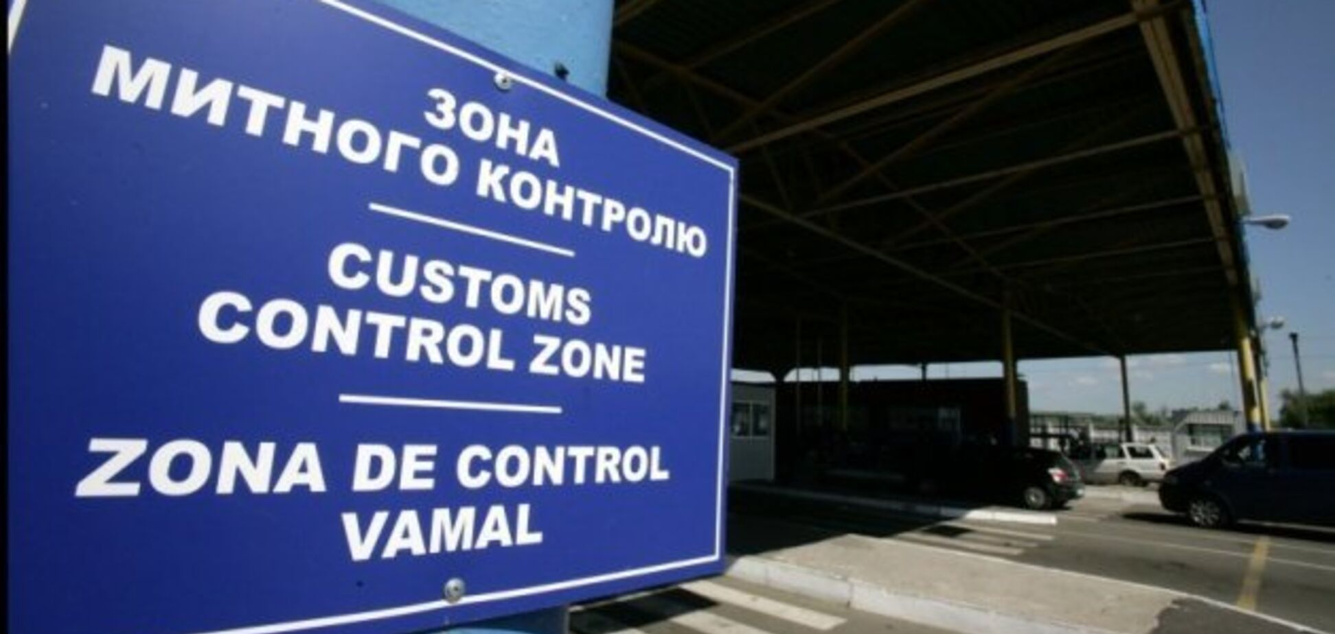Борги з повернення ПДВ перевищили 20 млрд грн: бізнес вимагає у Кабміну пояснень