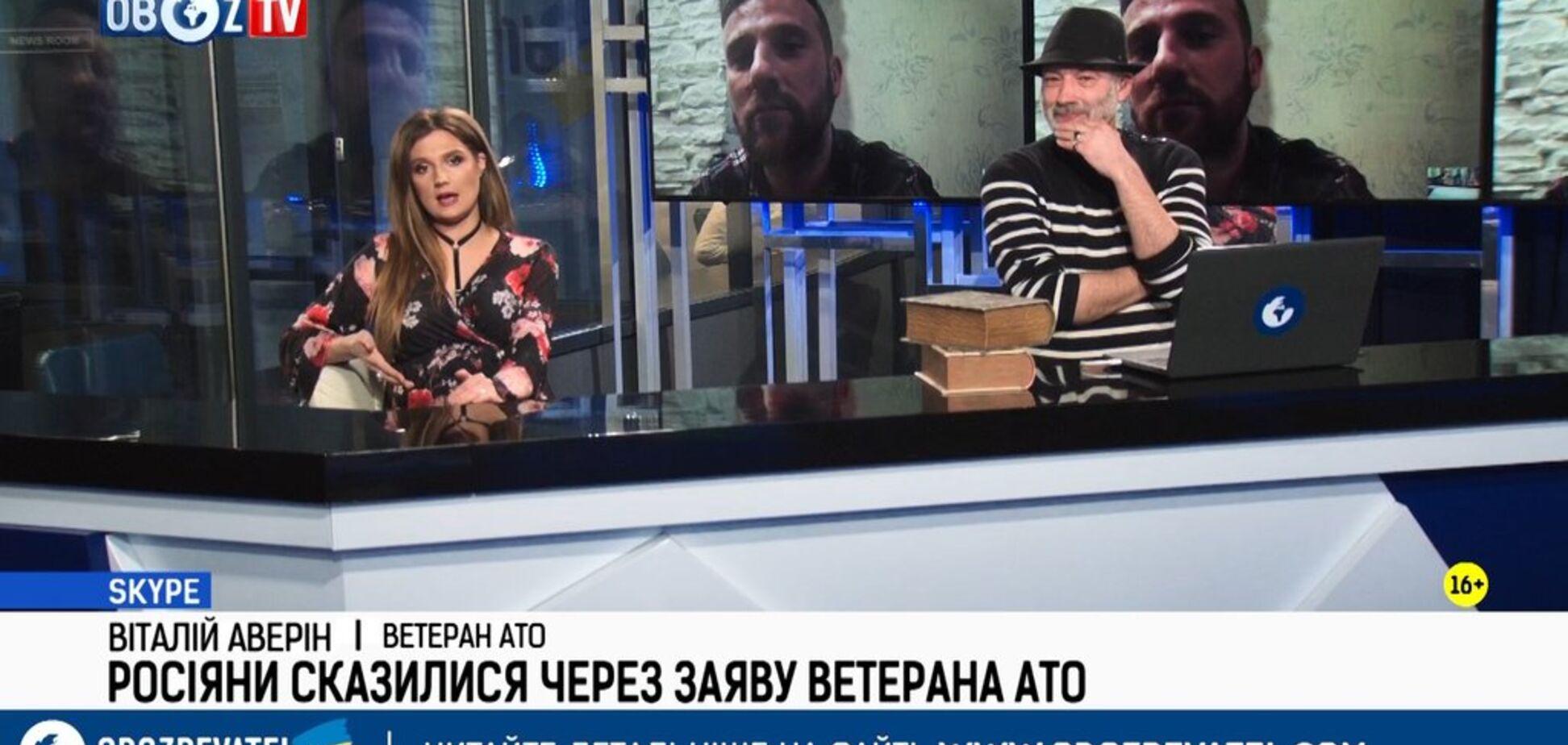 ''Буду воевать за Украину'' – ветеран АТО ответил на нападки российских пропагандистов