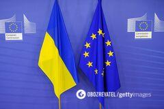Украина выполнила условия для второго транша макрофинансовой помощи от ЕС