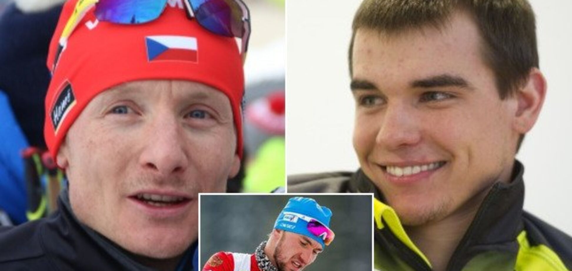 Чешские биатлонисты поставили на место российского допингиста