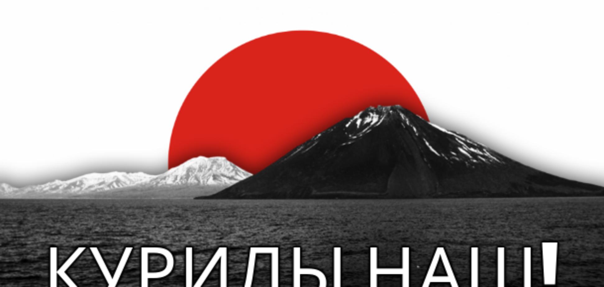 Путин задумал 'легализовать' Крым через Курилы: как это может случиться