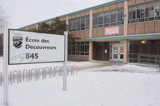 Школа в Торонто