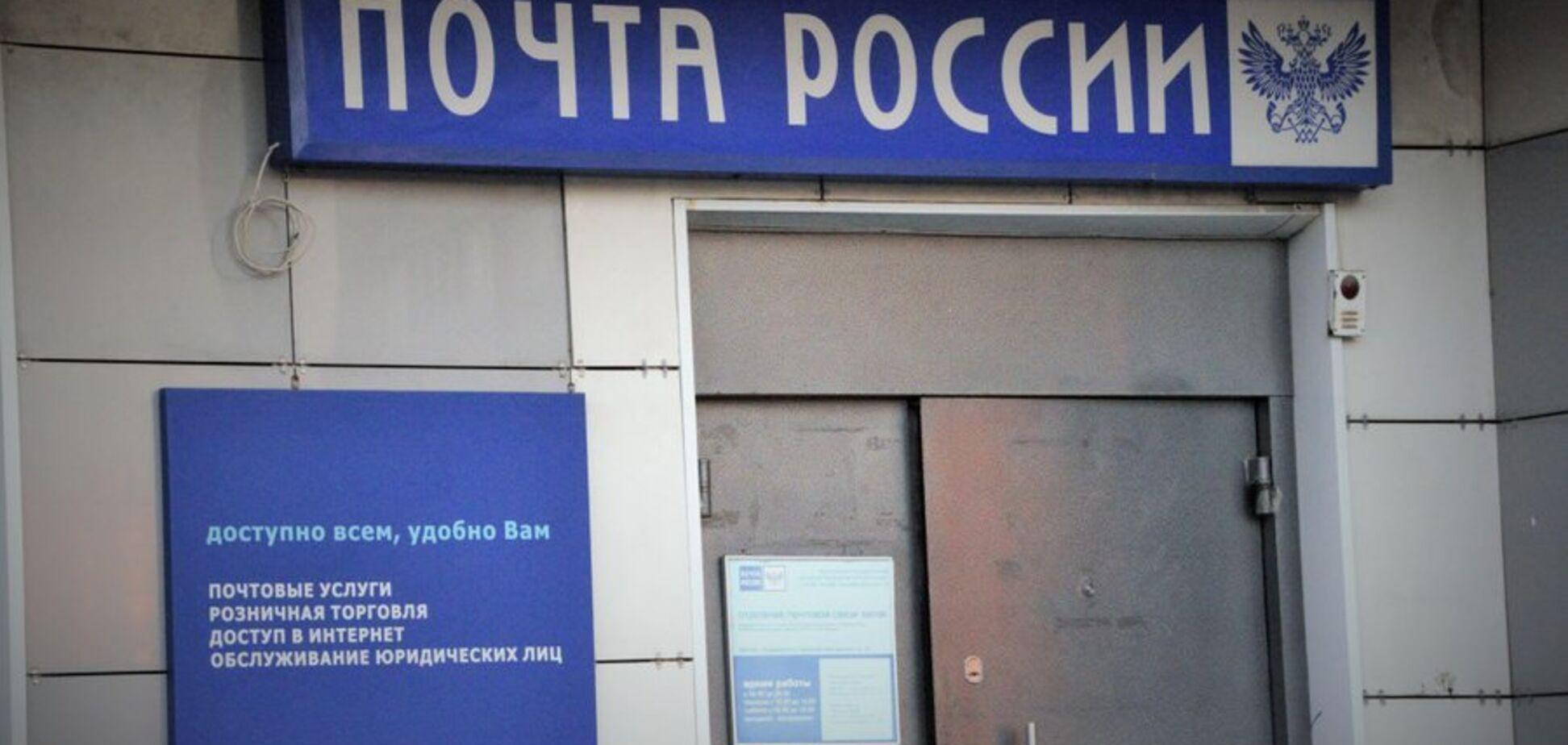 ''Приніс вам пиво, але не дам'': українець яскраво висміяв нововведення 'Пошти Росії'