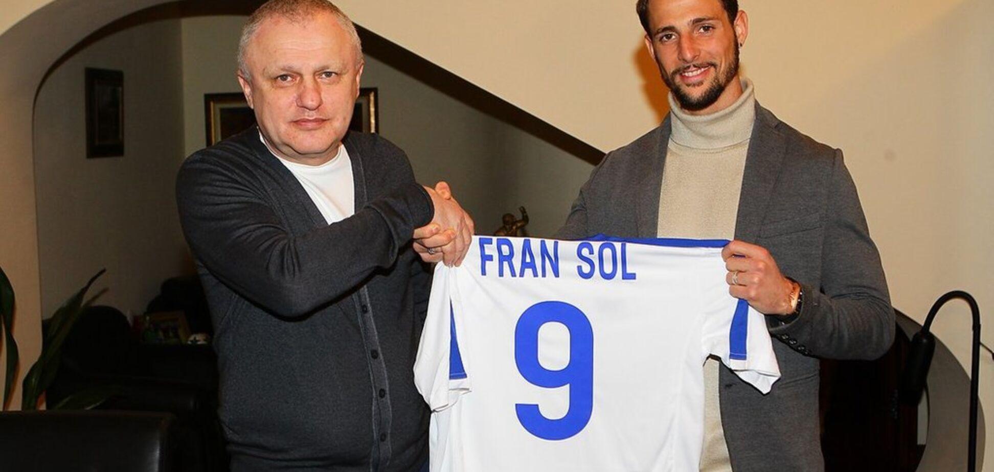 Офіційно: 'Динамо' здійснило перший трансфер у 2019 році