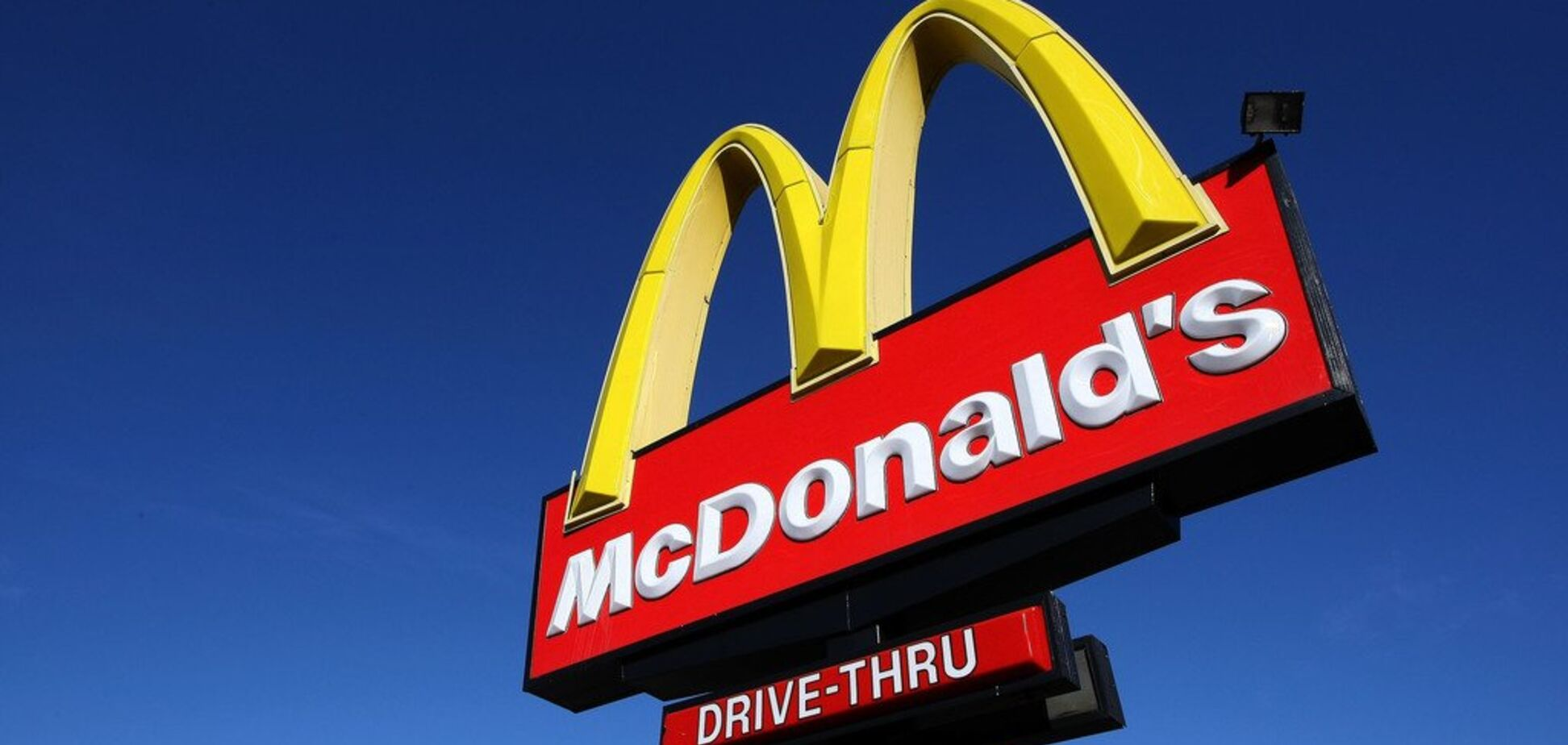 У Макдональдс 'відібрали' Біг-Мак: що тепер буде