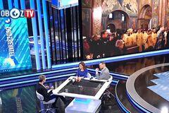 ''Опираются на решение собора РПЦ'' – религиовед призвала внимательно читать Устав УПЦ МП