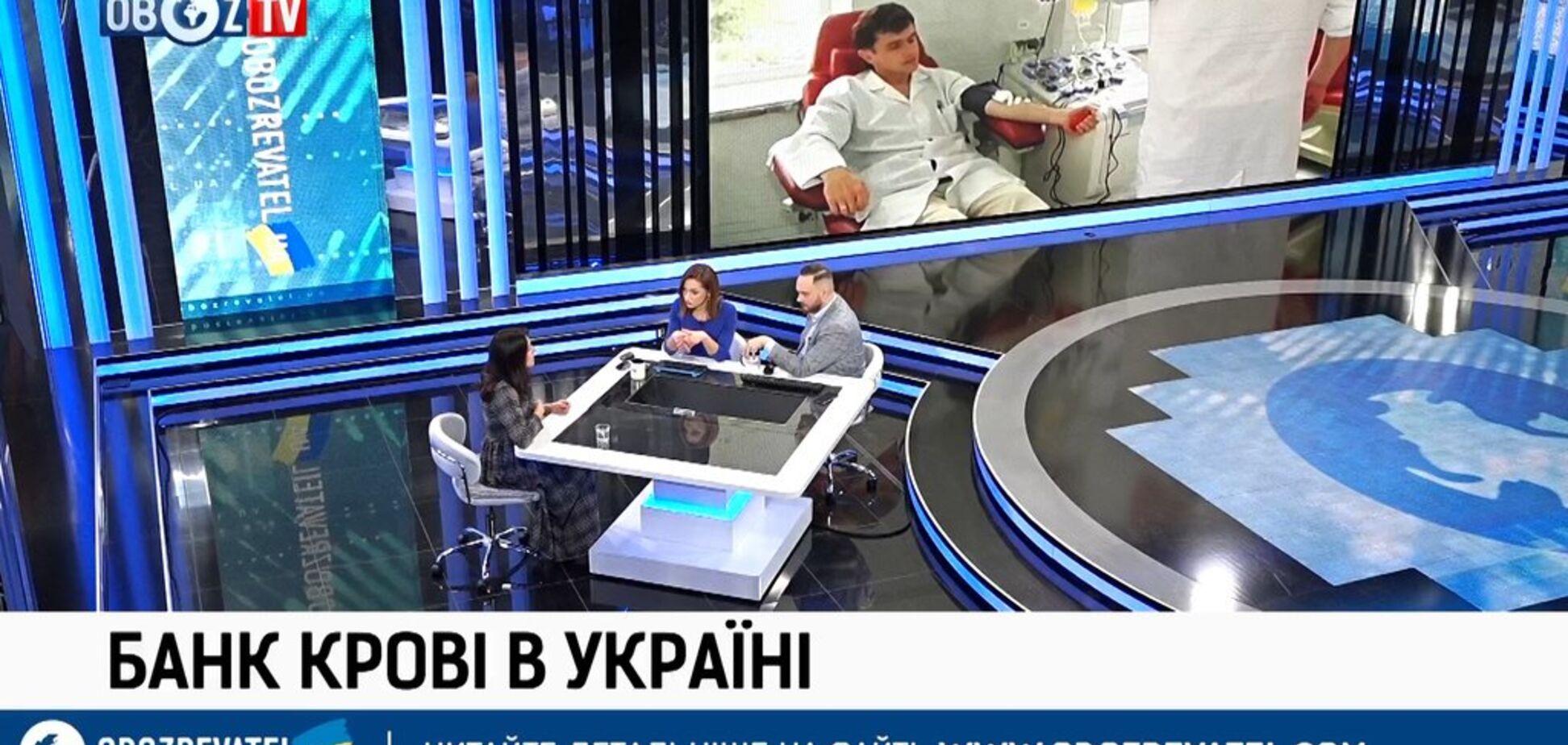 Донорский контроль: в Минздраве рассказали, существует ли в Украине ''черный рынок'' крови