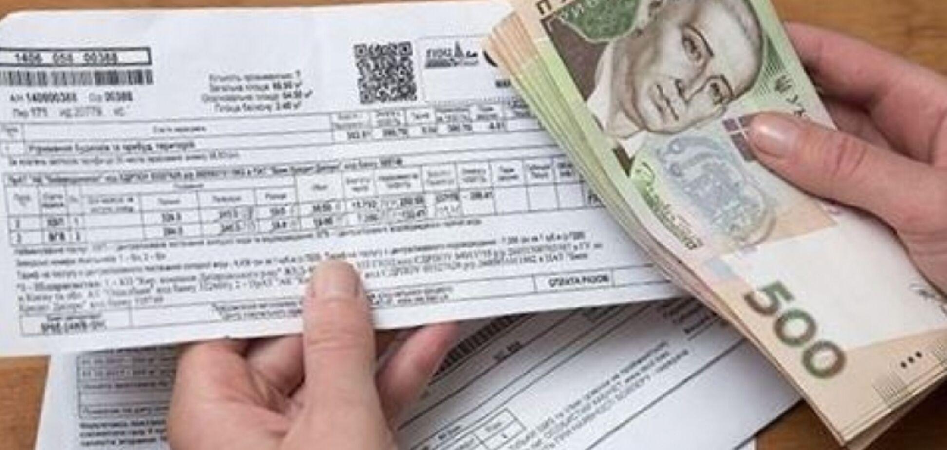 Подключат полицию: в Украине начнут массово забирать субсидии