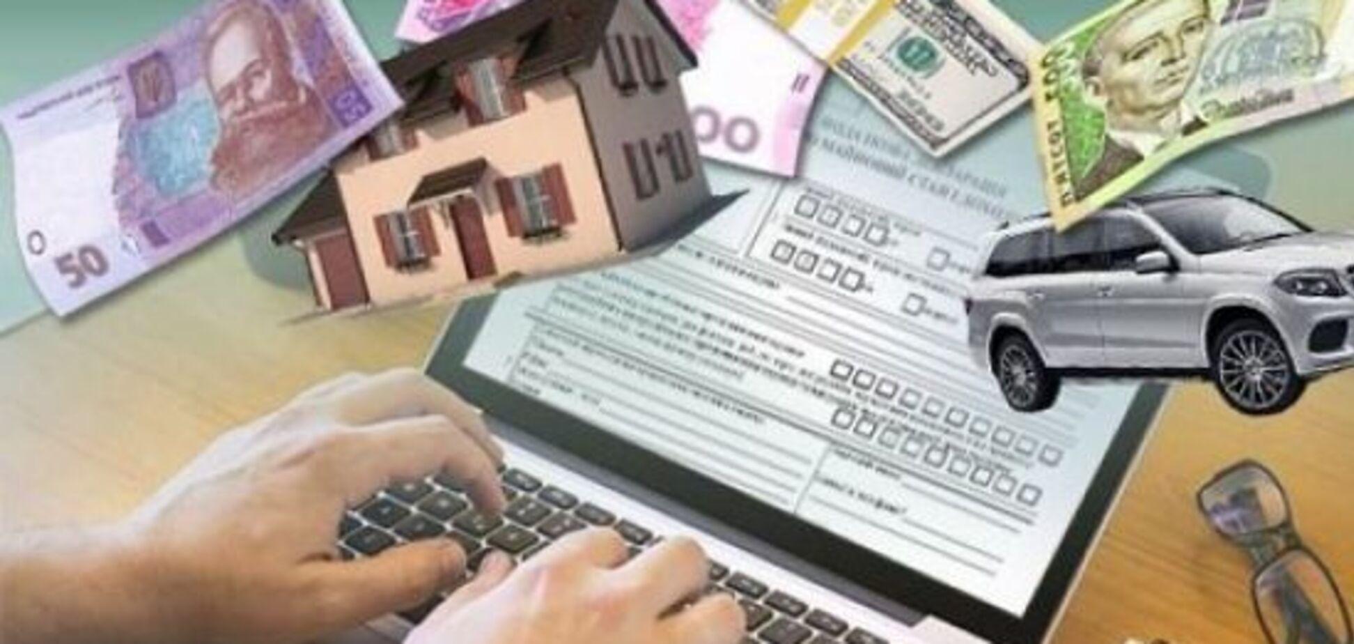 Новый сервис ГФС: украинским налогоплательщикам упростят жизнь