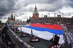 Cоромляться ''вічної бідності'': з'ясувався шокуючий факт про Росію