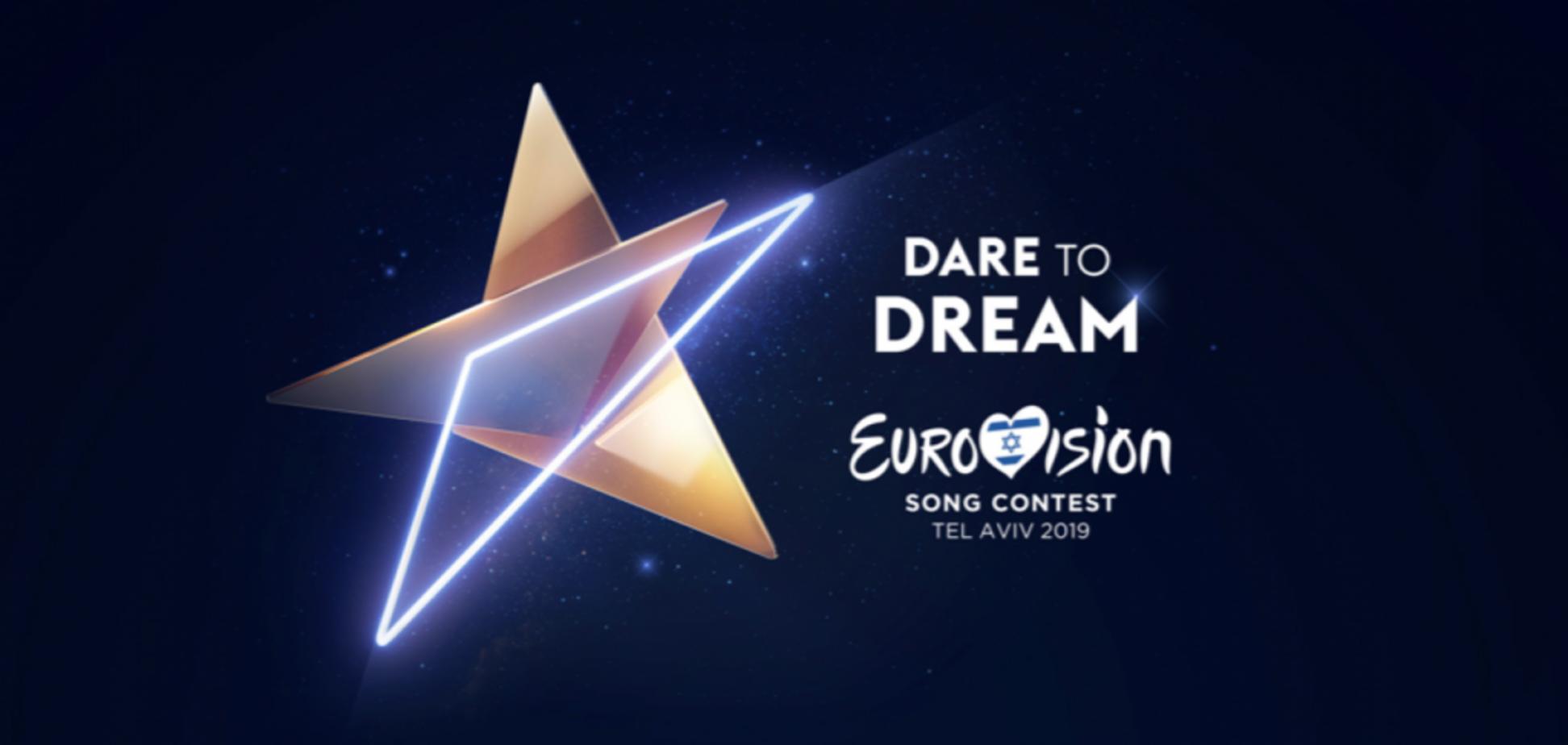 Перші ставки на Євробачення: де Україна і чому букмекери дали Росії 1-е місце