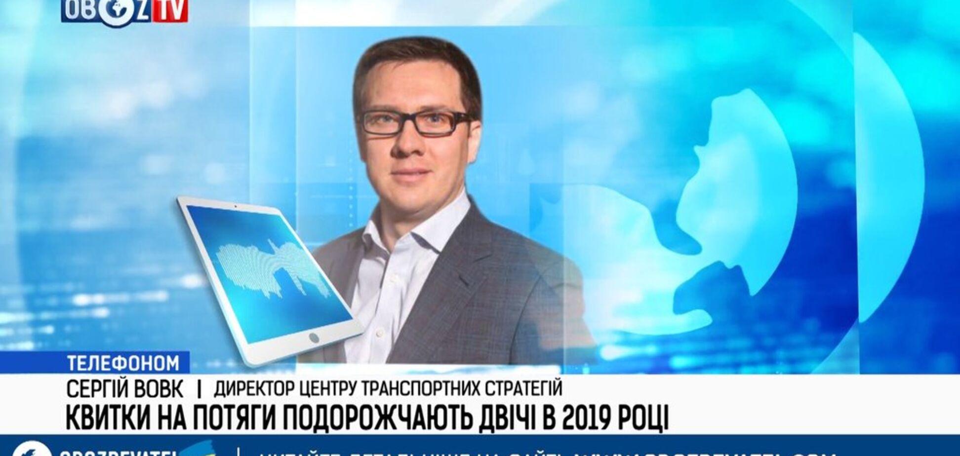 ''За убытки от пассажирских перевозок за 2018 ''Укрзализныця'' могла бы купить 100 поездов Hundai'' – эксперт