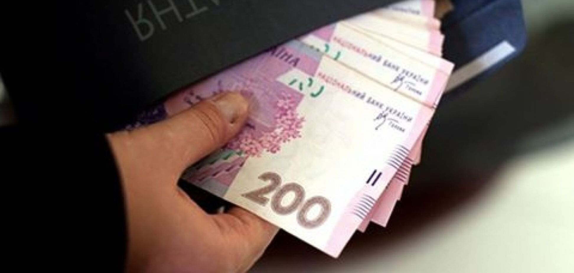 Зарплати в конвертах в Україні: озвучена шокуюча статистика