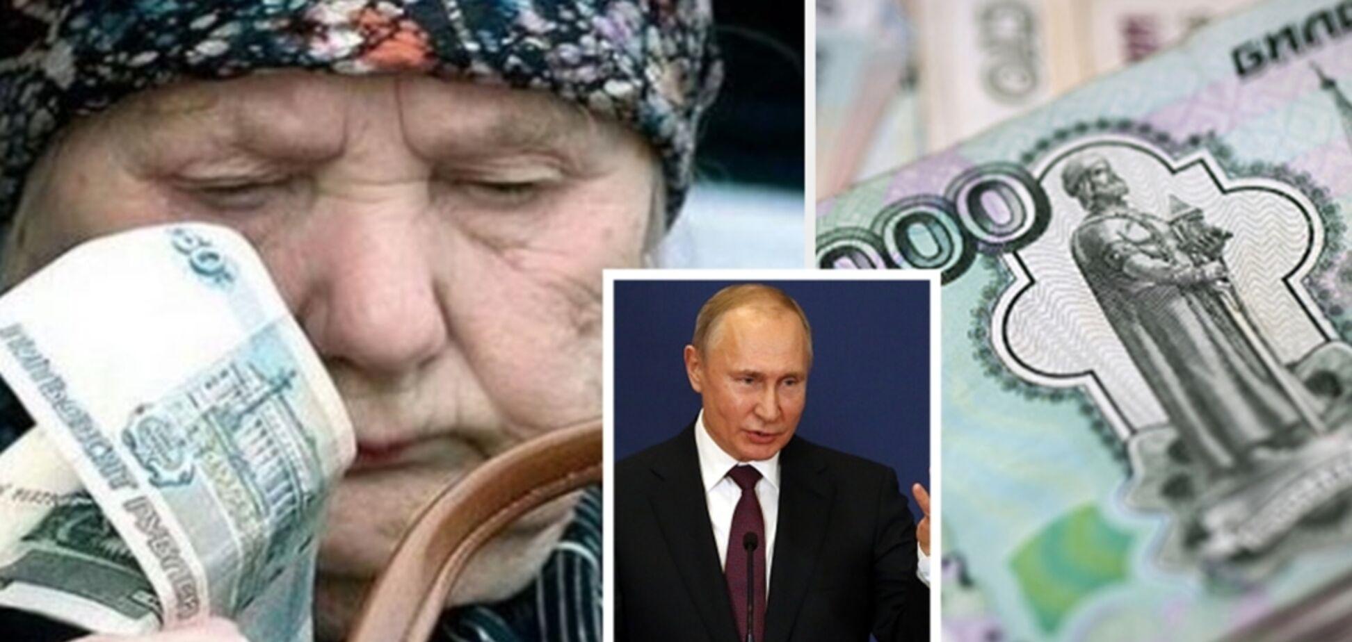 У Росії закінчилися гроші? У Путіна пішли на кардинальні заходи