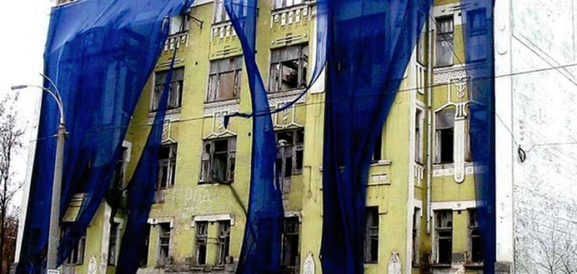 Збережемо історичне обличчя України: є дієвий інструмент