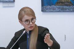 Американскую юридическую фирму оштрафовали на $4,6 млнза дискредитацию Тимошенко