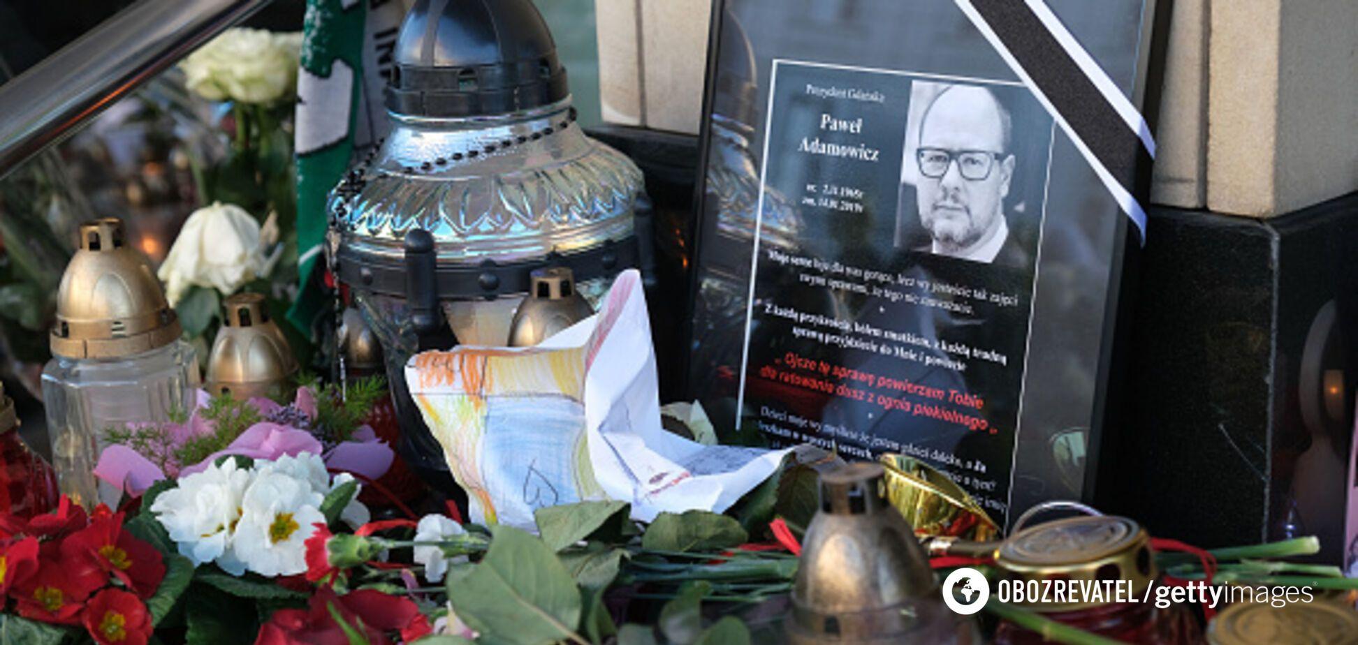 Національне горе: у Польщі пройшла церемонія прощання з убитим мером Гданська. Фото і відео