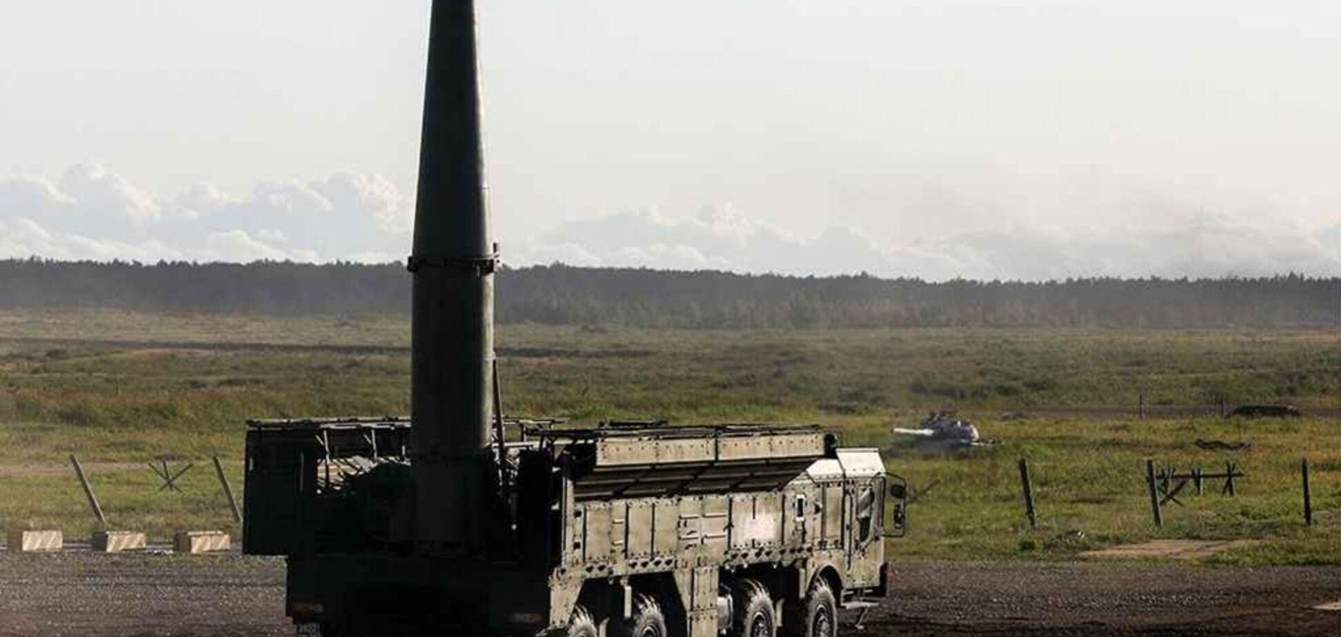 Загроза для України: ядерні ракети Росії потрапили на супутникові знімки
