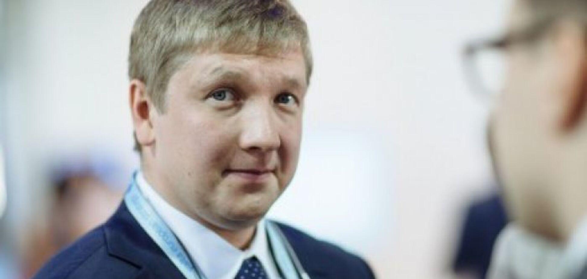 286,5 мільйонів: в 'Нафтогазі' розкрили величезну зарплату Коболєва