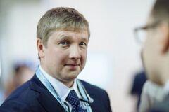 Новая зарплата Коболева: в Кабмине приняли решение по 'Нафтогазу'