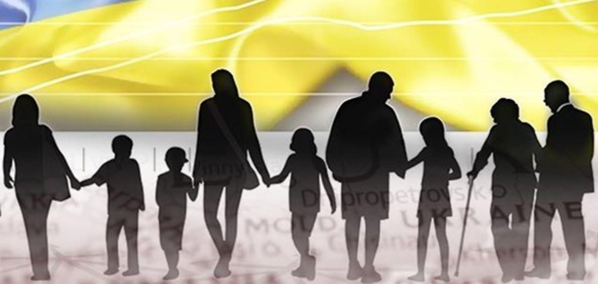 Населення вимирає: опубліковані шокуючі дані про демографію в Україні