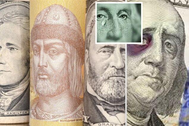В Украине изменится курс доллара: к чему готовиться