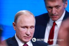 Как Ельцин передавал власть Путину
