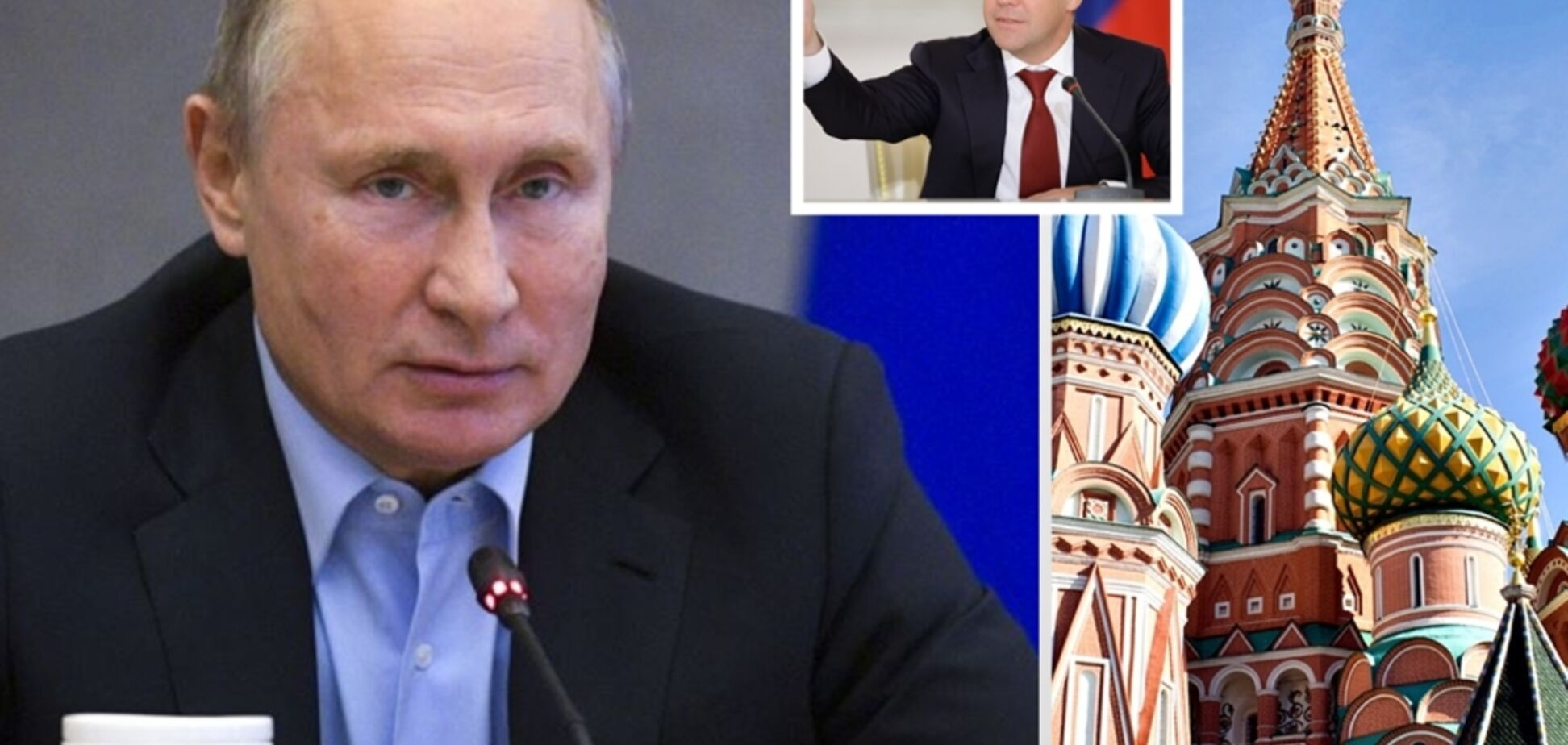 У Кремлі почалася війна: чим це загрожує Путіну і що чекає Україну