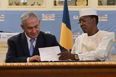 Израиль и Чад