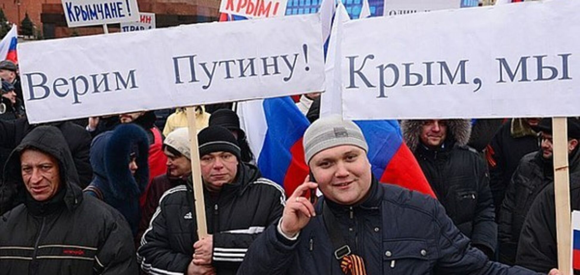 Скільки Росія втратила від анексії Криму: озвучено шокуючі цифри