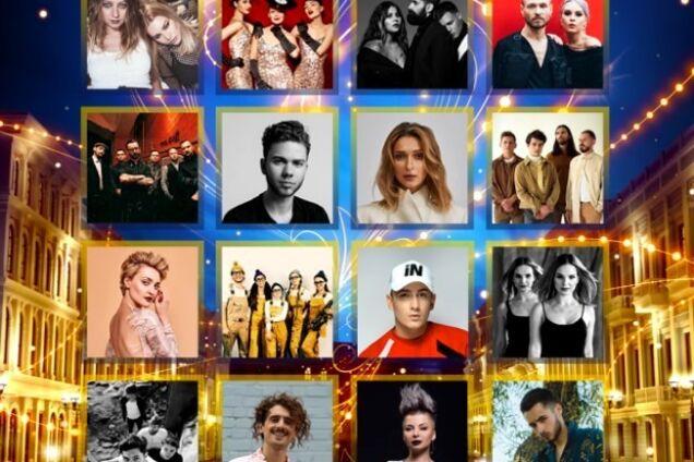Кто первый? Определен порядок выступлений участников Нацотбора на Евровидение