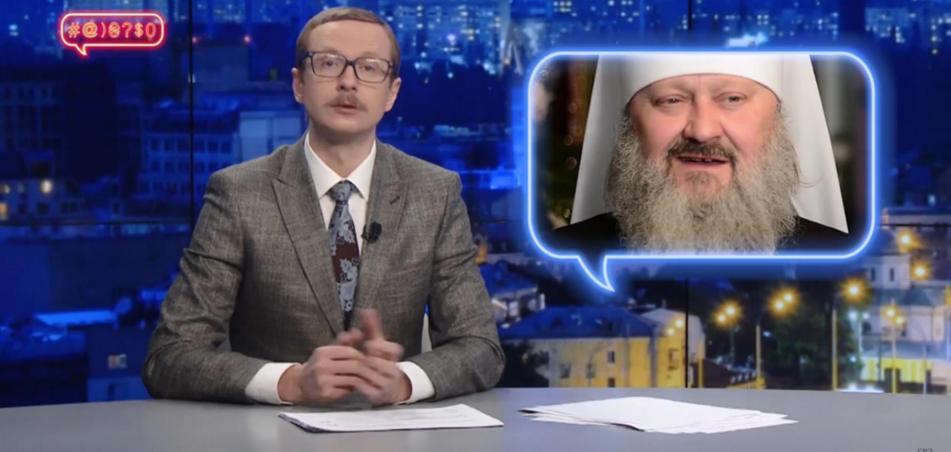 ''Тупий вбивця і брехун'': український ведучий жорстко затролив скандального священика МП